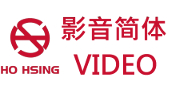 HO HSING VIDEO--ZH